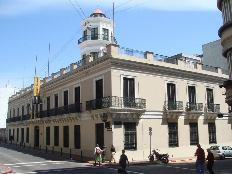 Museu hist rico nacional for Mueblerias por calle rivera montevideo